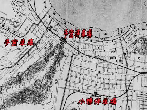 大正4年小樽駅周辺地図.jpg