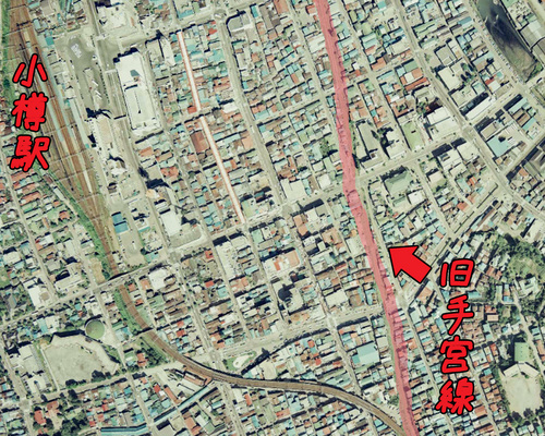 小樽昭和50年代.jpg
