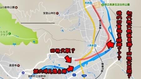 秩父鉄道長瀞~旧秩父駅区間2.jpg