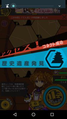 Screenshot_20170322-134911.jpg